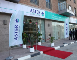 Aster Medical Center– ...